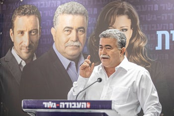 Amir Peretz speaks at a press conference, August 12, 2019.