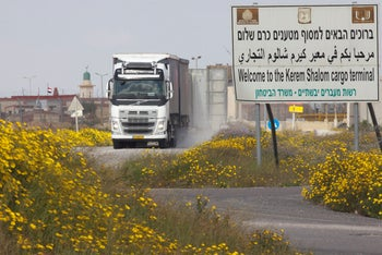 Kerem Shalom border crossing between Israel and the Gaza Strip, March 2019.