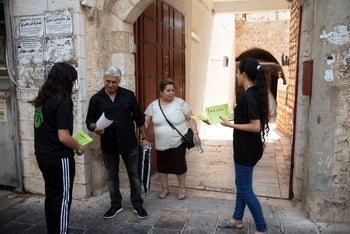Activists in Israel working to get out the Israeli Arab vote in the city of Ramle