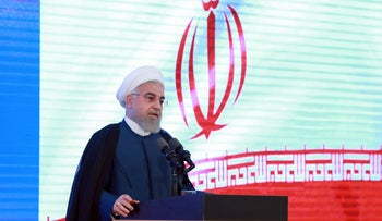 President Hassan Rohani speaks in a ceremony in Tehran, Iran, on Tuesday, August 27, 2019.