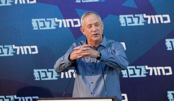 Benny Gantz at a campaign event in Rahat, southern Israel, August 28, 2019.