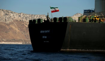 The Iranian flag flies on board the Iranian oil tanker Adrian Darya 1, formerly named Grace 1, as it sits anchored in the Strait of Gibraltar, Spain, August 18, 2019.