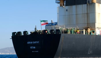An Iranian flag flutters on board the Adrian Darya oil tanker, formerly known as Grace 1, off the coast of Gibraltar, August 18, 2019