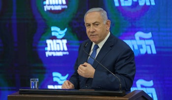 Netanyahu speaks at a press conference, August 29, 2019.