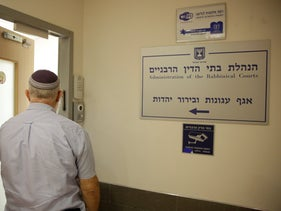 The division that handles Judaism inquiries at the district rabbinical court in Jerusalem, November 2018.