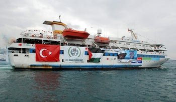 File photo: Human rights group's ship Mavi Marmara, as it sets sail from Turkey carrying aid and hundreds of pro-Palestinian activists to the blockaded Gaza Strip, May 22, 2010.