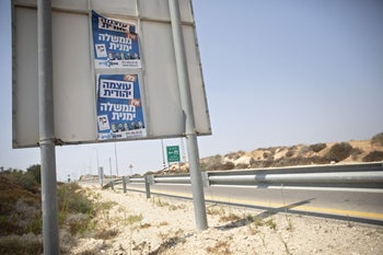 Election ads for the far-right Otzma Yehudit party, near the Palestinian village of Khirbet Sussia in the West Bank.