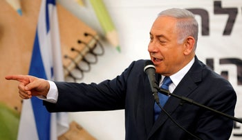 Netanyahu during a ceremony opening the school year in the Jewish settlement of Elkana in the West Bank, September 1, 2019