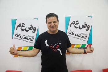 Ayman Odeh, the leader of the Arab Joint List parties, in party offices in Nazareth, August 29, 2019.