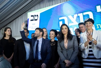Bezalel Smotrich, Ayelet Shaked and Shuli Moalem-Refaeli at the launch of the right-wing Yamina alliance, August 12, 2019.