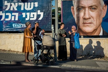 An election ad for the Kahol Lavan party, featuring its leader Benny Gantz, Jerusalem, August 16, 2019.