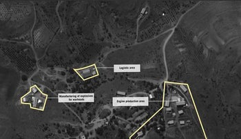 An aerial image of the missile production site
