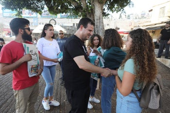 Joint List leader Ayman Odeh meeting members of the public in Nazareth, August 29, 2019.