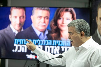 Labor Party leader Amir Peretz speaking at a party event in Tel Aviv, August 12, 2019.