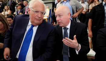 U.S. Ambassador to Israel David Friedman and White House Mideast envoy Jason Greenblatt attend the opening of an ancient road at the City of David, East Jerusalem, June 30, 2019.