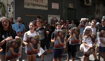 A demonstration against the deportation of the children of migrant workers, Tel Aviv, August 2019.