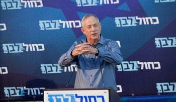 Benny Gantz speaks at a campaign event in Rahat, southern Israel, August 29, 2019.