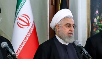 In a handout picture provided by the Iranian presidency, President Hassan Rohani gives a speech after meeting with the Iranian Judiciary chief and parliament speaker in Tehran, September 4, 2019.