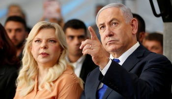 Sara and Benjamin Netanyahu attend a state memorial ceremony at the Tomb of the Patriarchs in Hebron, September 4, 2019.