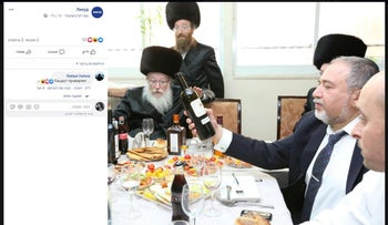 From Likud's Russian Facebook page a rare sight: Avigdor Lieberman, with wine, breaking bread with ultra-Orthodox leaders including Yaakov Litman, left, August 2019.