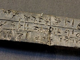 This clay tabled, dated to 1450-1375 BC is Minoan and was found at Knossos by Arthur Evans. It records quantities of oil apparently offered to various deities