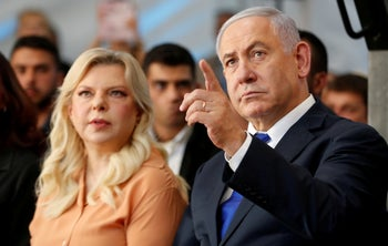 Benjamin Netanyahu and his wife, Sara, attend a state memorial ceremony at the Tomb of the Patriarchs in Hebron. September 4, 2019.