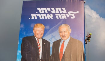 A worker in Bnei Brak hangs an election campaign billboard showing Prime Minister Benjamin Netanyahu, right, and U.S. President Donald Trump, Sept 8, 2019.