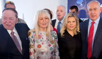 The Adelsons and the Netanyahus, Ariel, West Bank, June 28, 2017.