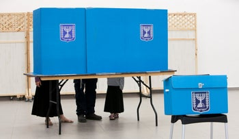 Israelis vote in the last general elections, April 2019.