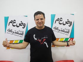 Ayman Odeh, the leader of the Arab Joint List parties, poses for a photo in party offices in Nazareth, Israel, on August 29, 2019.