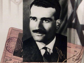 Reproduction of an Israeli stamp being issued to honour the Mossad intelligence agency spy Eli Cohen who was hanged 34 years ago in Damascus