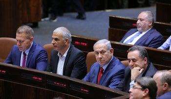Netanyahu with Likud ministers Gilad Erdan, Moshe Kahlon and Yisrael Katz at the Knesset plenum, May 2019