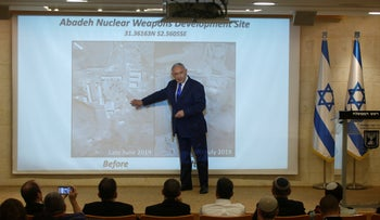 Netanyahu presents the Iranian site that he says was used to develop nuclear weapons