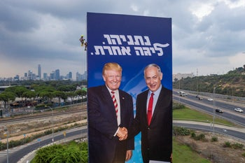 A campaign poster reading 'Netanyahu, another league' on display in Tel Aviv, September 8, 2019.
