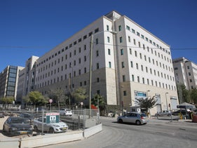 The new Israeli Tax Authority office in Jerusalem, two kilometers as the crow flies from the old offices, in 2017.