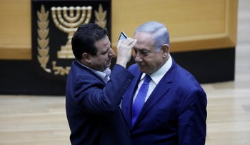 MK Ayman Odeh films Netanyahu to protest his claim that Arabs are trying to 'steal the election,' September 11, 2019.