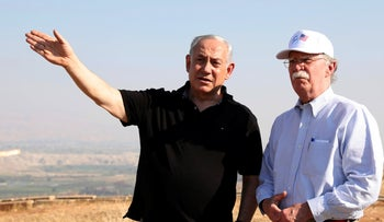 Prime Minister Benjamin Netanyahu and former U.S. National Security Adviser John Bolton visiting an army outpost overlooking the Jordan Valley, June 23, 2019.