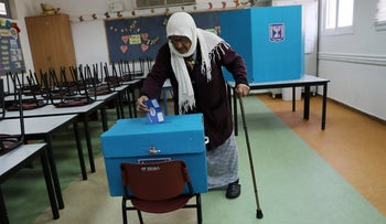 An Israeli-Arab woman casting her vote in Haifa in the April 9 election.