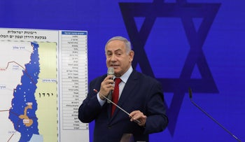 Netanyahu announcing his annexation plans for the West Bank