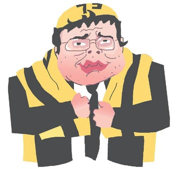 An illustration of Otzma Yehudit leader Itamar Ben-Gvir, draped in the colors of the outlawed Kach party.