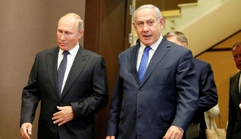Putin and Netanyahu at the Bocharov Ruchei state residence in Sochi, Russia September 12, 2019