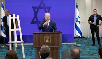 Netanyahu gives a live broadcast press conference, September 10, 2019.