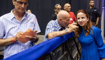 Stav Shaffir at a conference of her former party, Labor, June 2019.