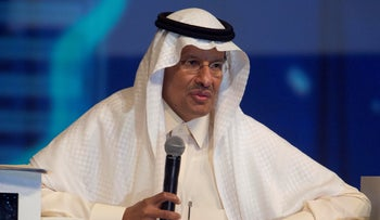 Saudi Arabia's new Energy Minister Prince Abdulaziz bin Salman at the World Energy Congress in Abu Dhabi, United Arab Emirates, September 9, 2019.