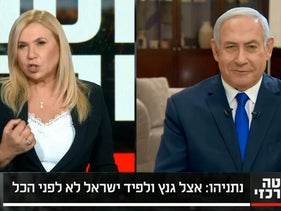 Netanyahu interviewed by Channel 13's Ayala Hasson, September 14, 2019.