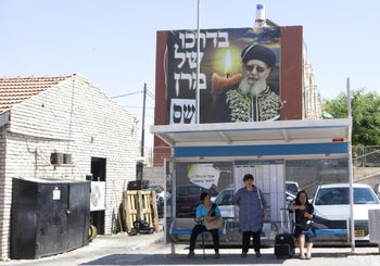 """An election ad for Shas, featuring the party's late spiritual leader Rabbi Ovadia Yosef. Whoever gives their vote to the party """"will be spared on the Day of Judgment,"""" says Ari Albilia."""