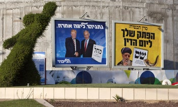 Election ads for Likud and Shas in Dimona, September 12, 2019. Likud won 56 percent of the vote in the southern city in April 2019.