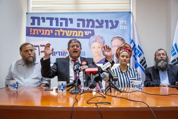 Members of Otzma Yehudit hold a press conference, August 28, 2019.