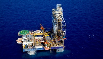 File photo: The Tamar Lease natural gas rig, located 90 kilometers west of the city of Haifa, northern Israel.