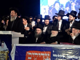 A campaign rally of the ultra-Orthodox United Torah Judaism party, Tel Aviv, September 15, 2019.